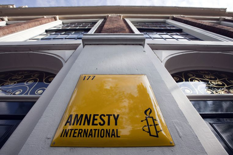 Exterieur van het pand waar Amnesty International is gehuisvest in Amsterdam. Beeld ANP