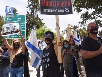Israelisch hooggerechtshof plaveit weg voor noodregering