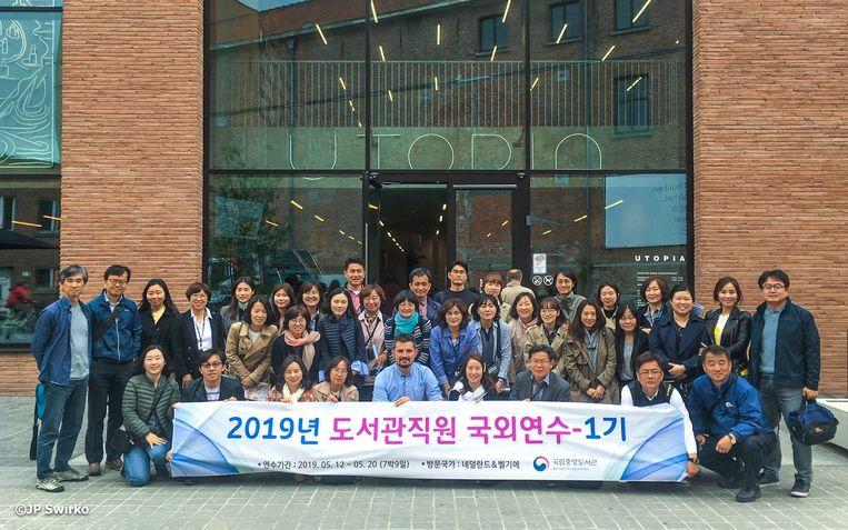 De vertegenwoordigers uit Zuid-Korea waren in Utopia.