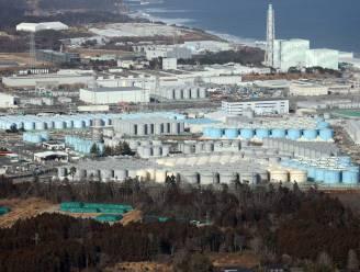 Zware aardbeving nabij Fukushima