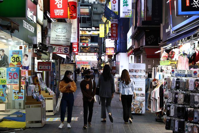 Het centrum van Seoul