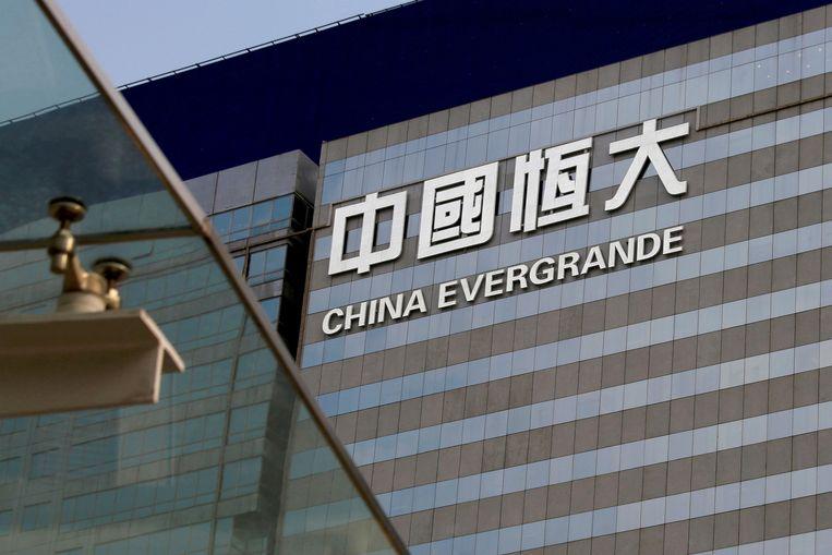Exterieur van een kantoor van Evergrande in Hongkong. Beeld Reuters