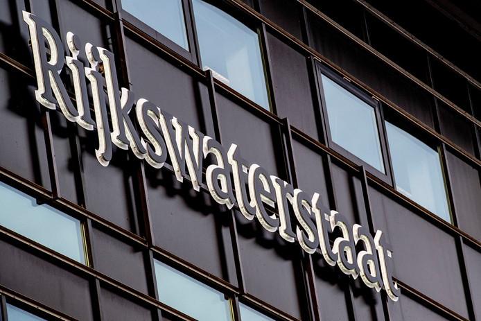 Een gebouw van Rijkswaterstaat in Utrecht