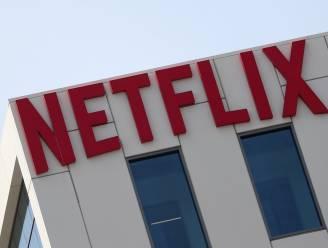 Netflix lanceert webshop met merchandising van hun series