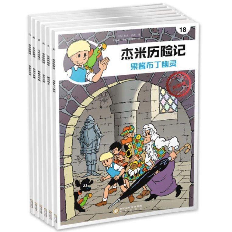 'Jommeke' in een Chinese vertaling.  Beeld rv