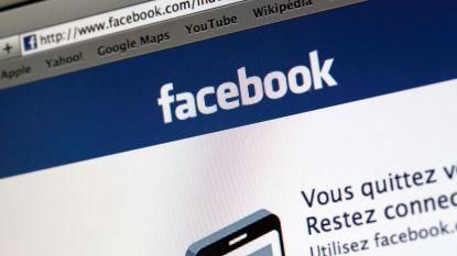 10 dingen die je maar beter van je Facebookprofiel verwijdert