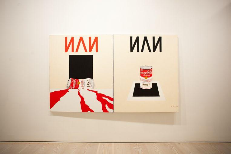 null Beeld Saatchi Gallery