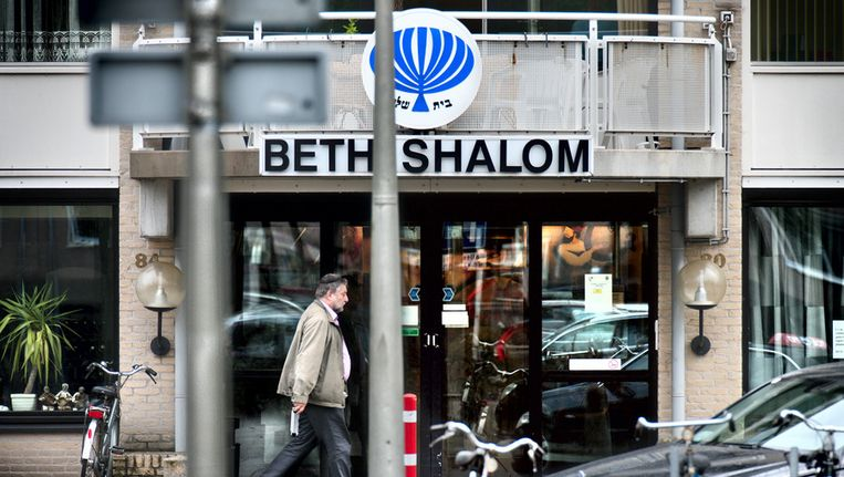 De vestiging van Beth Shalom in Buitenveldert. Beeld Jean-Pierre Jans / jeanpierrejans.nl