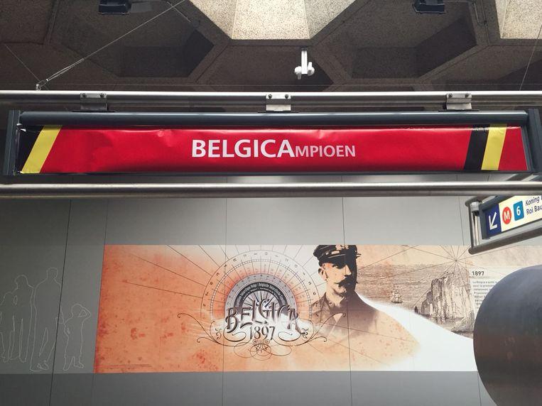 De namen van de metrostations werden onmiddellijk na de overwinning tegen Japan op het WK veranderd.