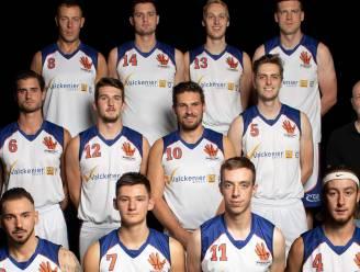 Basketbalbond maakt landelijke en provinciale reeksen bekend voor seizoen 2021-'22