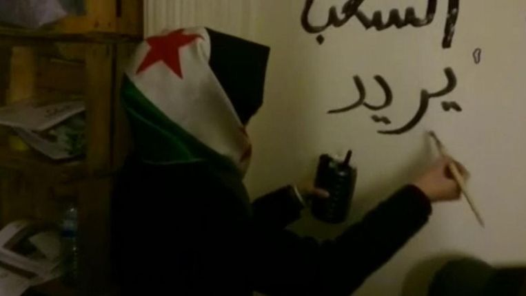 Images from the video that Lina and Shamy made before leaving Aleppo. Beeld