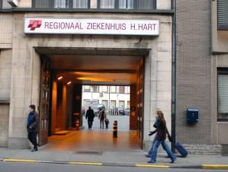 """Heilig Hart ziekenhuis Leuven laat geschiedenis achter zich: """"Afbraak C-gebouw aan Naamsestraat begint volgende week"""""""