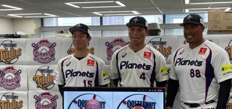Twins versterkt de Japanse connectie door deal met profclub Astro Planets