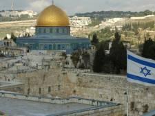Le Qatar appelle à enquêter sur la judaïsation de Jérusalem