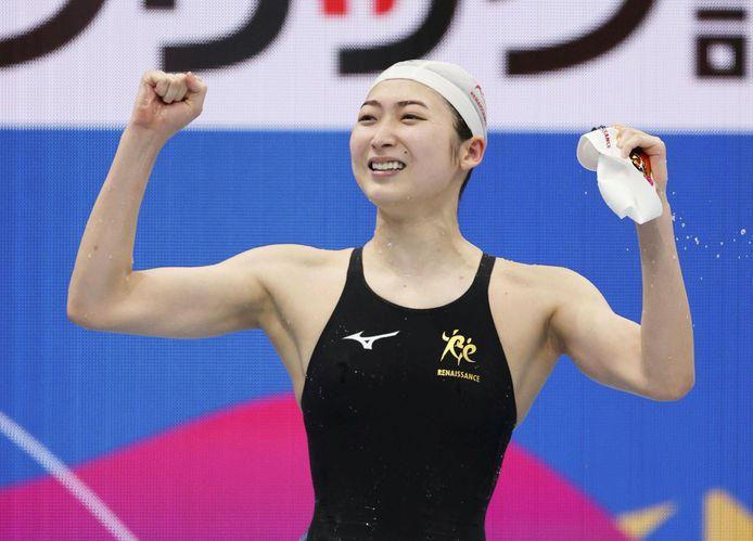 La nageuse japonaise Rikako Ikee.
