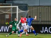 FC Den Bosch-aanvaller Pedro Marques: fenomeen in wording
