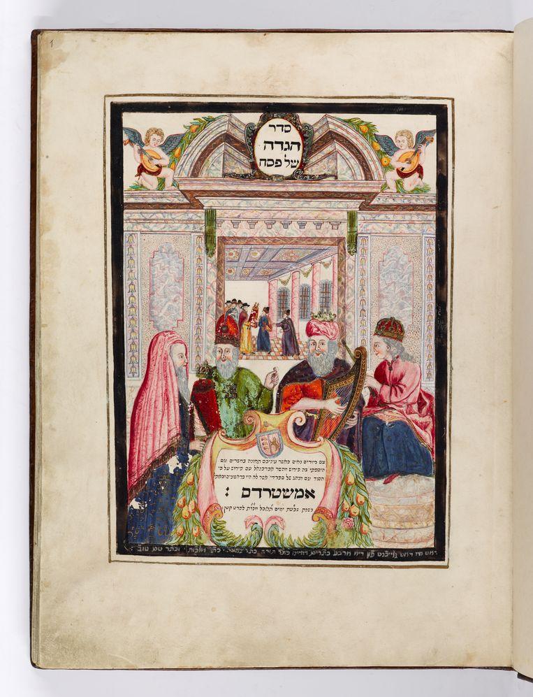 De collectie joodse boeken werd in 1880 aan de stad Amsterdam geschonken.  Beeld