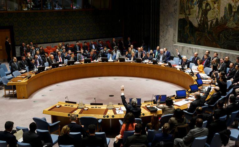 De afgelopen week vond in New York een VN-conferentie over kernwapens plaats. Beeld EPA