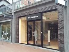 Witteveen weg uit Marikenstraat Nijmegen