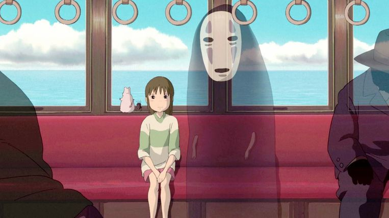 Spirited Away van Hayao Miyazaki. Beeld
