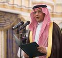 De nieuwe minister van Economie Mohammed al-Tuwaijri heeft vandaag de eed afgelegd in Saoedi-Arabië.
