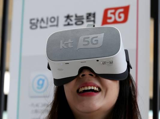 Zuid-Korea is het eerste land ter wereld waar 5G al beschikbaar  is voor de consument. In Nederland is nu de discussie gaande of nader onderzoek naar de toename van straling nodig is.