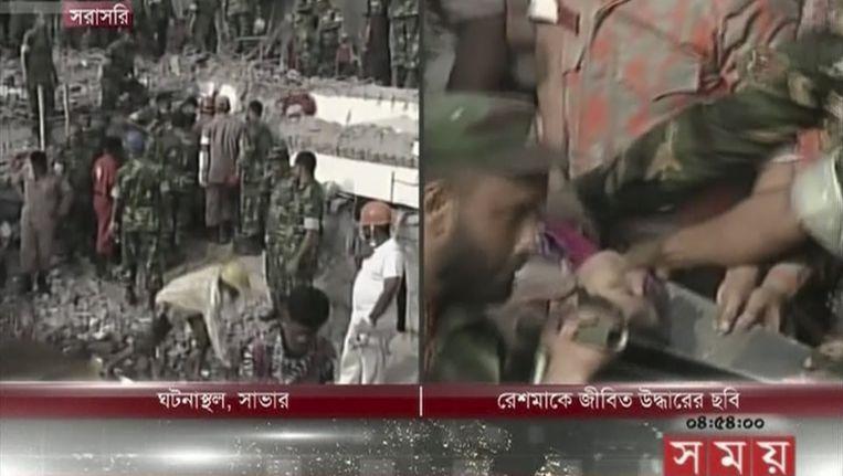Beelden van de lokale televisie in Bangladesh. Beeld ap