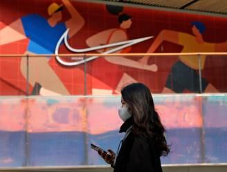 China viseert na H&M ook Nike na boycot katoen uit Xinjiang