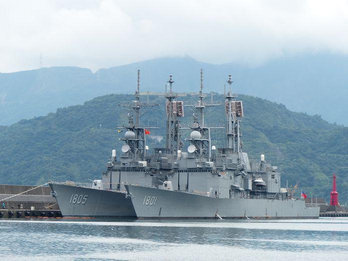 By 玄史生: militaire schepen van Taiwan