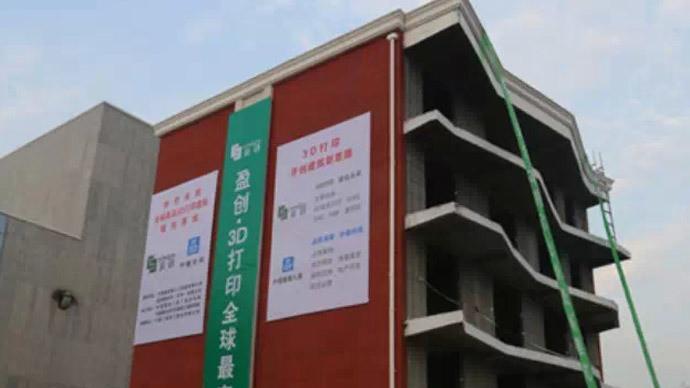 Het duurde amper vijf dagen om dit gebouw van vijf verdiepingen te printen.