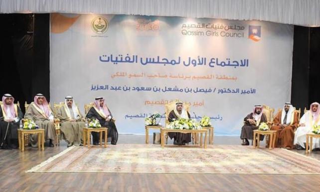 Saudi-Arabie stelt vrouwenraad voor... zonder vrouwen