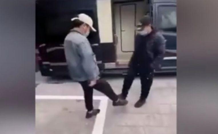 Wuhan Shake Beeld Screenshot