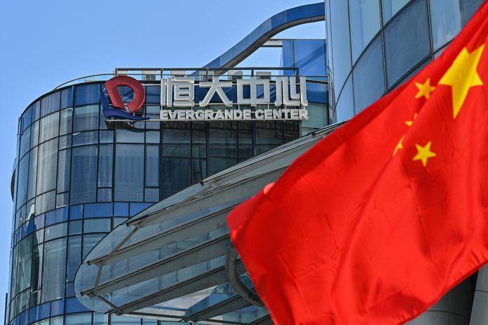 Het Evergrande Center in Shanghai.