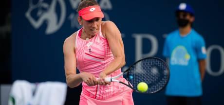 Elise Mertens se qualifie pour les seizièmes de finale à Miami