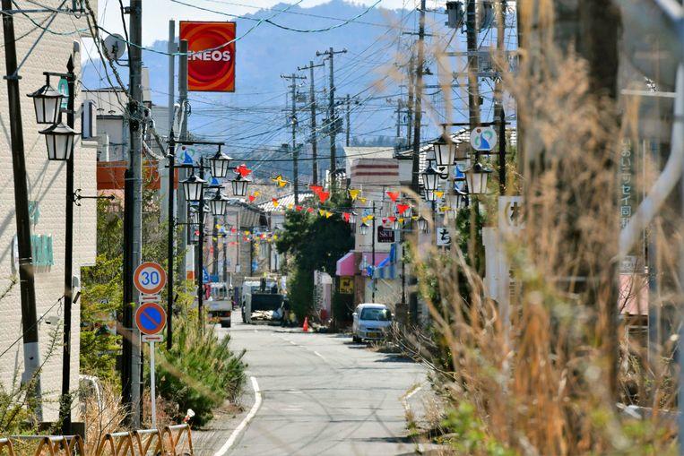 Archiefbeeld, 9 april. Het centrale gedeelte van de stad Okuma, Fukushima.