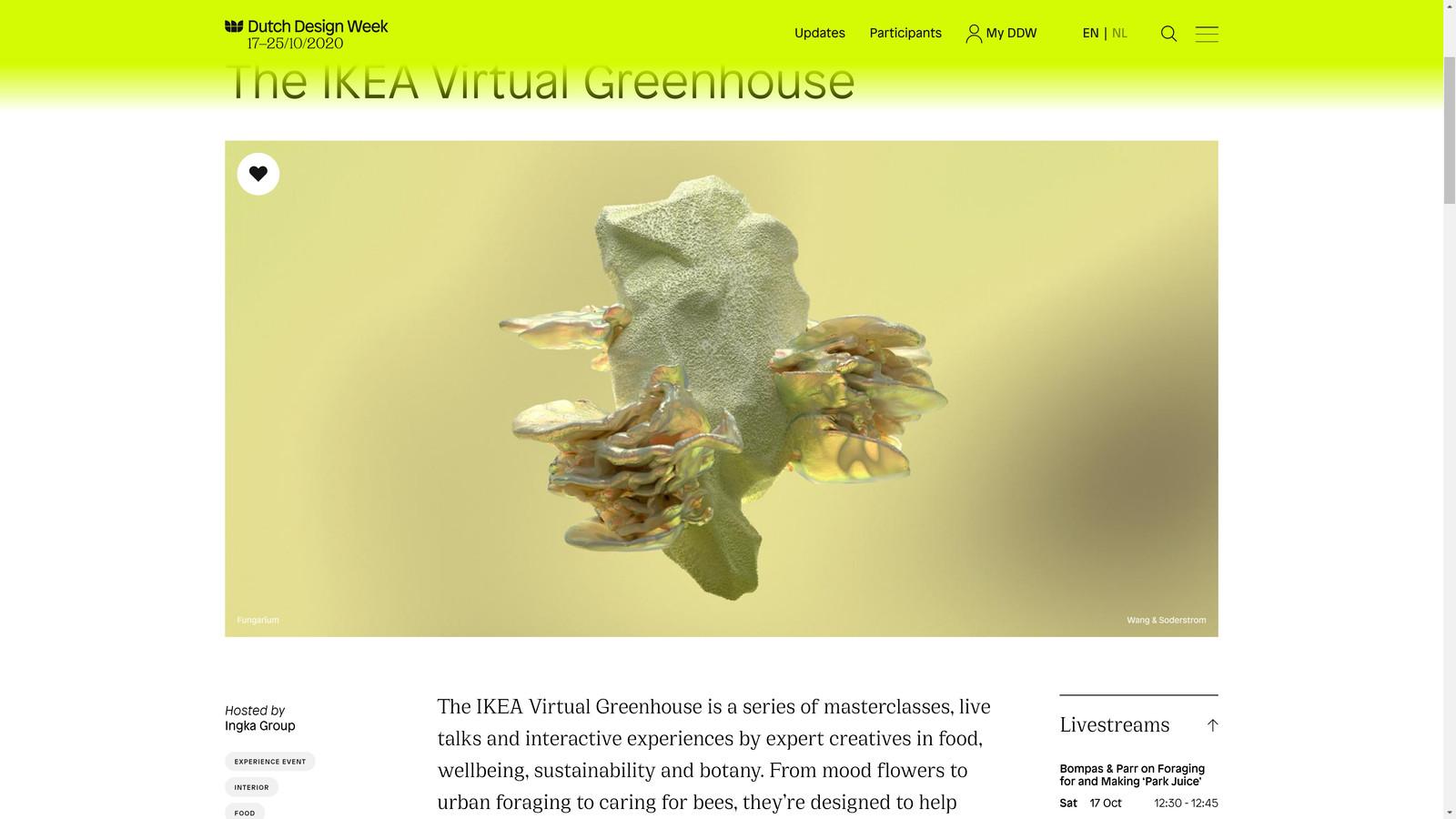 De prototype van de Ikea-omgeving op de website van de DDW.