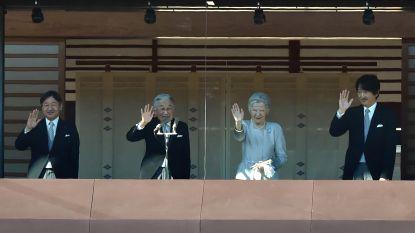 VIDEO. Japanse keizer Akihito geeft zijn laatste nieuwjaarsspeech