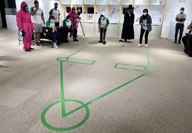 Squid Game, een Koreaans kinderspel Beeld EPA