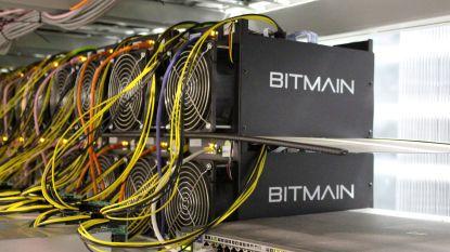 Financiële waakhond waarschuwt al voor 120 frauduleuze websites van cryptomunten