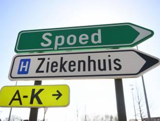 Fietser gewond overgebracht naar UZ Leuven