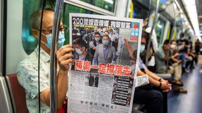 Prodemocratische krant Hongkong in acute geldnood na arrestatie hoofdredacteur en uitgever