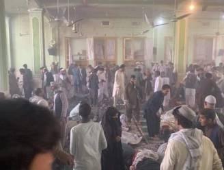 "Ontploffing in sjiitische moskee in Afghaanse stad Kandahar, ""32 doden en 53 zwaargewonden"""