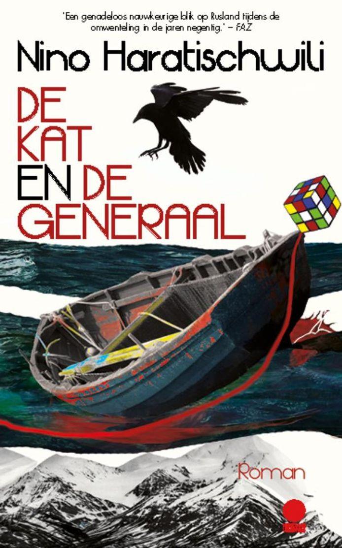 De schrijfster van Het Achtste Leven heeft een nieuw boek uit: De kat en de generaal. Ze komt begin november naar Nederland. Ze toert vooral in de Randstad, maar komt ook naar Deventer.