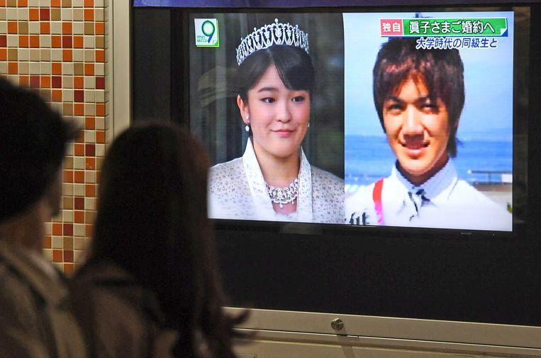 Prinses Mako huwt haar studiegenoot Kei Komuro.