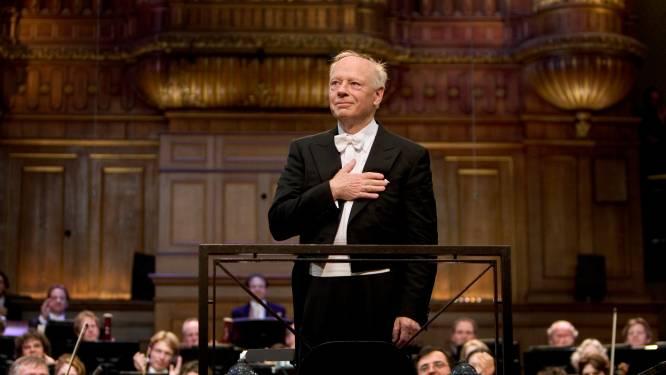 Bernard Haitink (1929-2021) was de grootste dirigent van zijn tijd