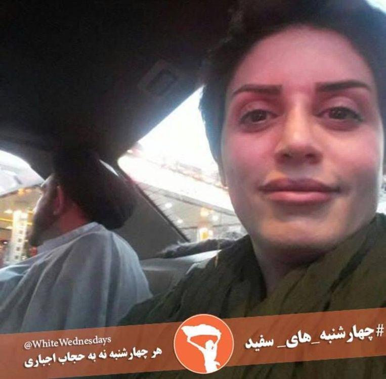 Waarom iraanse vrouwen op woensdag wit dragen iran nieuws hln - Hoe ze haar woonkamer te versieren ...