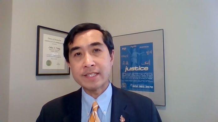 John C. Yang