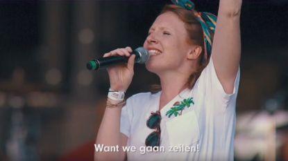 Karaoke met 10.000 man: Linde Merckpoel krijgt publiek van Lokerse Feesten aan het zingen