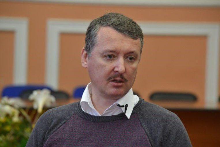 Igor Vsevolodovich Girkin. Beeld ANP Handouts