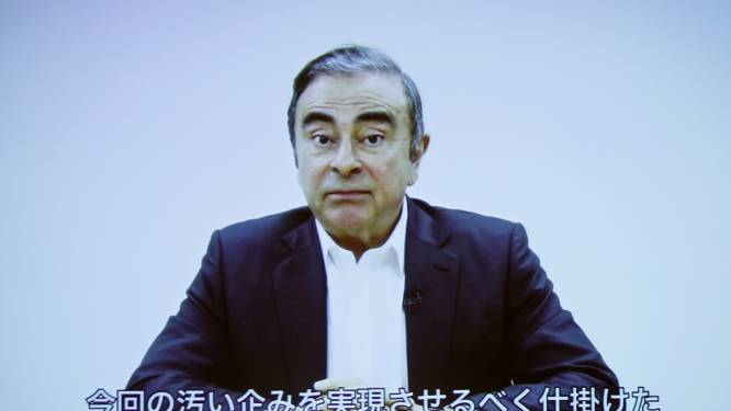 """Le Japon ne digère pas la fuite """"injustifiable"""" et """"criminelle"""" de Carlos Ghosn"""